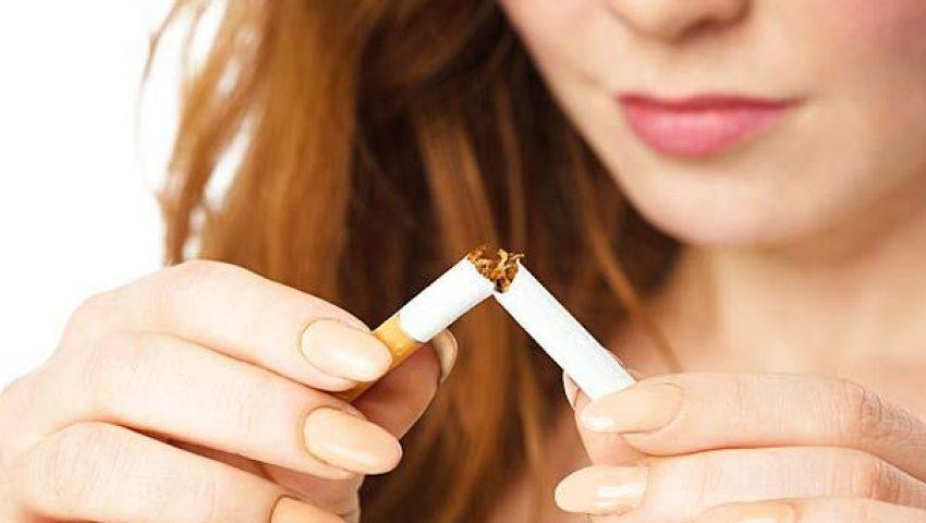 quit.smoking_nopatio